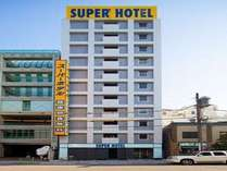 スーパーホテル 東京・日本橋三越前◆じゃらんnet