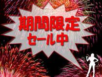 ☆GW☆曜日限定特典♪【本格イタリアンコース】