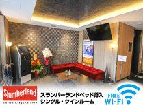 2020年2月オープン☆金山駅より徒歩3分の好立地♪
