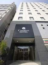 コンフォートホテル東京東日本橋 (東京都)