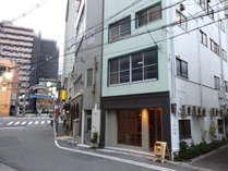 Minato Hutte (兵庫県)