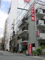 ホテル松本
