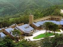 久慈・袋田の格安ホテル遊学の森 久慈川グリーンホテル