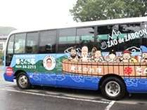 【仙台駅送迎バス7周年記念】シャトルバス乗車で「プルコギ膳」+「汁なしタンタン麺」で満腹!