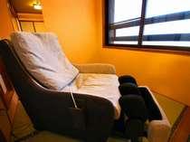 パナソニックのマッサージソファ(全室12畳和室付)