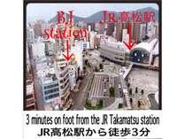 JR高松駅から徒歩3分