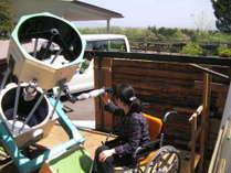 ユースゲストハウスATOMAのバリアフリー望遠鏡