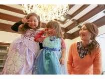 【お姫様気分☆】なりきり衣装を着て楽しい思い出に!!夕食は家族でわいわい☆ファミリーコース《1泊2食》