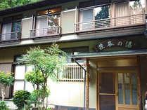 湯の谷荘 (和歌山県)