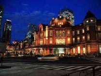 東京駅から徒歩8分の好立地にあります。