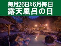 6月は、万座温泉でゆっくり温泉三昧!!