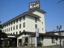 ホテル紀の川 (山形県)