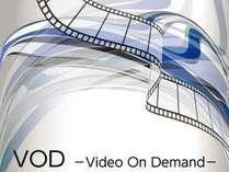 【VOD付】50インチ大型テレビで迫力の映画を楽しめる♪162タイトルが見放題!