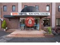 OYO サンホテル国分 鹿児島