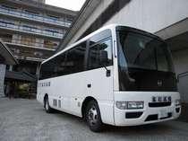 無料送迎バス(岩松旅館-作並駅)