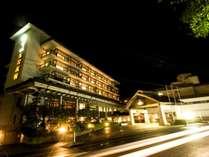 鷹泉閣 岩松旅館◆じゃらんnet