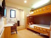 【早割30】シンプルステイ 2段ベッド/室内シャワー・トイレ完備/JR奈良駅徒歩4分