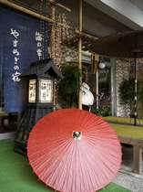 旅館 海月◆じゃらんnet