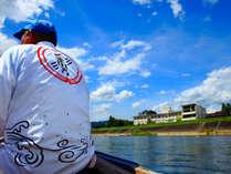 ■レジャープラン■ ~清流 球磨川まったり下り~≪熊本県内最大≫ の河川をまったりくだるのんびりタイム