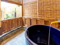 信楽焼の貸切露天風呂