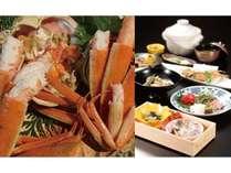 【1泊2食】期間限定!ひづき「香箱蟹の特選コース」と約20種の和洋朝食バイキング