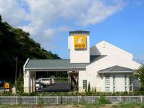 アクアライン・袖ヶ浦ICから約4km。県道87号沿いです。