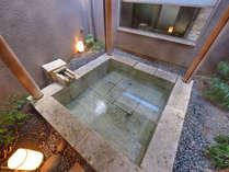 *【部屋】七之庄/露天風呂