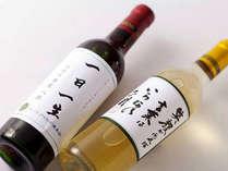【早期特典28&グレードアップ】28日前の予約で赤白ワイン2杯の特典付~記念日や誕生日に~