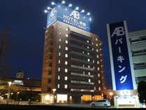 ABホテル 三河安城 南館◆じゃらんnet