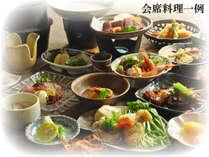 【会席料理一例】会席プラン・季節によってメニューが異なります。