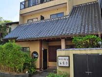 【外観】おばな旅館富貴亭へようこそ
