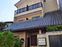 おばな旅館 富貴亭◆じゃらんnet