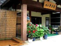 関温泉 登美屋旅館