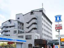 草津第一ホテル (滋賀県)