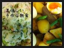 朝食(*^_^*)