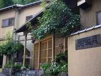波止場苑 (静岡県)