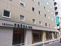 相鉄フレッサイン銀座三丁目(2017年12月1日オープン)