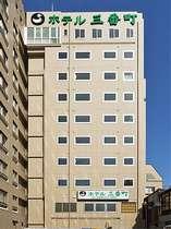 ホテル三番町◆じゃらんnet