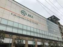 福島競馬場 外観 ※東北唯一の中央競馬場