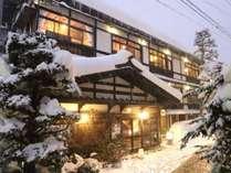 湯守のいる自家源泉の宿 奈良屋旅館