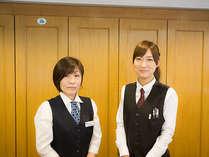 スタッフの笑顔が当館の1番のサービスです。
