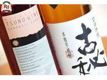 《土産付》限定販売焼酎orワイン付お土産プラン