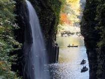 【9月~11月】秋を感じる紅葉散策。高千穂峡観光もオススメ!コテージでアウトドアな旅行はいかが?