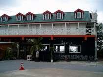 Villa 珊瑚礁