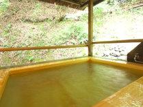 【じゃらん限定】…1日1組限定、露天風呂60分貸切無料…沢のせせらぎをBGMにゆったり湯浴み