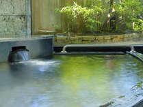 温泉は熱海から直送した源泉を使用した『熱海の湯』