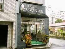 ホテル クリスタル 広島◆じゃらんnet