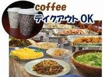【じゃらん限定】朝食サービス+白神山地天然水プレゼント+12時チェックアウトサービス~