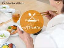 朝食付きプラン 和洋のバイキング ※画像はイメージです。朝6:30~10:00(最終入店9:30)