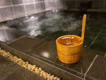 【Natural】七福神の湯(しちふくじんのゆ)【男子浴場】健康促進・疲労回復・美肌効果